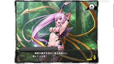 DMM GAME_Taimanin_Asagi_rpgx_part_19